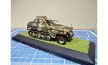 Sd.Kfz 250/9, журнальная серия масштабных моделей, Eaglemoss, scale43