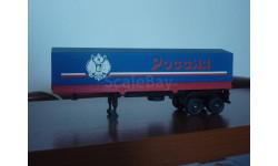 ОдАЗ-9370