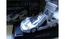 688 bugatti EB 110s revell 1:43 110 s, масштабная модель, scale43