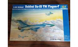 Су-15ТМ 1:48 Trumpeter, сборные модели авиации, scale48