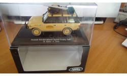 range rover camal trophy 1987