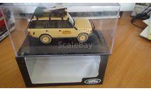 range rover camal trophy 1987, масштабная модель, scale43