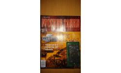 КВ 1С с журналом   выпуск №28