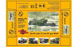 ЗИС-5В с 37мм пушка М3А1  набор для самостоятельной сборки - 1:87(H0), железнодорожная модель, Z.Z, 1/87