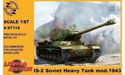Советский тяжелый танк IS-2 1943  набор для самостоятельной сборки - 1:87(H0), железнодорожная модель, Z.Z, 1/87