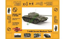 Советский средний танк Т-44М набор для самостоятельной сборки - 1:87(H0), железнодорожная модель, Z.Z, 1/87