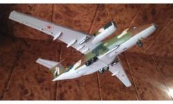 Antonov An-72P model KGB maritime patrol aircraft! Pro-Built