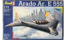 Arado Ar (E) 555 1:72 Revell сборная модель самолёта, сборные модели авиации, scale72