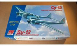 Су-12 MSV 1/72 сборная модель самолета РЕДКОСТЬ!!!