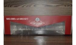 КОРОБКИ : МАЗ 200В с п/п 5217 DeAgostini