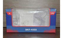 КОРОБКИ : ЗиЛ 4333 Modimio, боксы, коробки, стеллажи для моделей