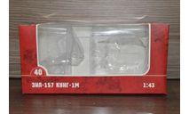 КОРОБКИ : ЗиЛ 157 Кунг 1М Modimio, боксы, коробки, стеллажи для моделей
