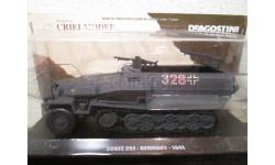 SDKFZ 251-GERMANY-1941(Grielmodel-DeAgostini) 1/43, масштабная модель, 1:43