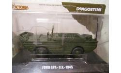 ford gpa-u.k.-1945 1/43 deagostini, масштабная модель, scale43