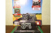 Тракторы: история, люди, машины №8 - Фордзон-Путиловец, масштабная модель трактора, HACHETTE, scale43