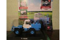 Тракторы: история, люди, машины №11 - Т-150К, масштабная модель трактора, HACHETTE, 1:43, 1/43