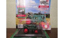 Тракторы: история, люди, машины №4 - ВТЗ Универсал, масштабная модель трактора, HACHETTE, 1:43, 1/43