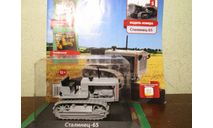 Тракторы: история, люди, машины №5 - Сталинец-65, масштабная модель трактора, HACHETTE, scale43