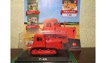 Тракторы: история, люди, машины №17 - Т-4А, масштабная модель трактора, HACHETTE, scale43
