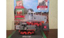 Тракторы: история, люди, машины №22 - ХТЗ-Т2Г, масштабная модель трактора, HACHETTE, scale43
