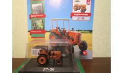 Тракторы: история, люди, машины №41 - ДТ-20