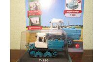 Тракторы: история, люди, машины №47 - Т-150, масштабная модель трактора, HACHETTE, scale43