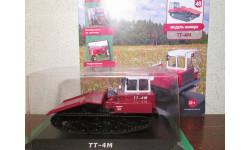Тракторы: история, люди, машины №48 - ТТ-4М