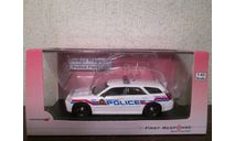 dodge magnum police package 1/43 first response, масштабная модель, scale43
