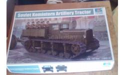 Trumpeter 05540 Soviet Heavy Tractor Komintern, сборные модели бронетехники, танков, бтт, scale35, Коминтерн
