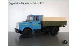 ЗИЛ-4333 бортовой