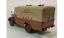 Фургон для перевозки хлебопродуктов завода Аремкуз на базе ГАЗ-51, масштабная модель, Конверсии мастеров-одиночек, 1:43, 1/43