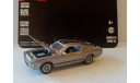 GREENLIGHT 1:64 - FORD MUSTANG SHELBY GT500E 1967, масштабная модель, Greenlight Collectibles, scale64
