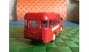 КАвЗ-3270 пожарный (шасси ГАЗ-53-12), масштабная модель, Компаньон, 1:43, 1/43