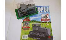 Т-140 в блистере с журналом, журнальная серия Тракторы. История, люди, машины (Hachette), scale43