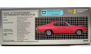 AMT 1970 Chevrolet Chevelle ss 454, 1/25, сборная модель автомобиля, scale24