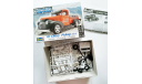 REVELL 1941 Chevy Pickup 2in1  1/25, сборная модель автомобиля, Chevrolet, 1:24, 1/24