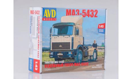 Сборная модель МАЗ-5432 поздний, сборная модель автомобиля, 1:43, 1/43, AVD Models