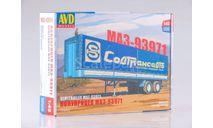 Сборная модель полуприцепа МАЗ-93971, сборная модель автомобиля, AVD Models, 1:43, 1/43