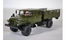 Миасский грузовик 43206-0551 бортовой, масштабная модель, Автоистория (АИСТ), 1:43, 1/43