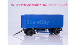 МАЗ-83781 с тентом !!!БЕСПЛАТНАЯ ДОСТАВКА ПО РОССИИ!!!, масштабная модель, Автоистория (АИСТ), scale43