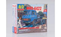 Сборная модель МАЗ-6422 ранний, сборная модель автомобиля, AVD для SSM, scale43