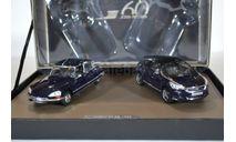 CITROEN DS23 (черный) + DS5 (темно-синий) Набор 60 лет DS из 2 моделей, масштабная модель, Citroën, Norev, 1:43, 1/43
