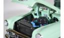 Chevrolet Bel Air Hard Coupe - Woodland GreenSurf Green, масштабная модель, Sunstar, 1:43, 1/43
