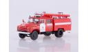 АЦ-40 (130) Санкт-Петербург, масштабная модель, 1:43, 1/43, Автоистория (АИСТ)