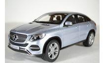 Mercedes-Benz GLE-Klasse Coupe (C292) 2015 серебристо-голубой мет, масштабная модель, Norev, 1:18, 1/18