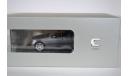 Mercedes-Benz C-Klasse T-Modell Avantgarde (S204) palladiumsilbermet, масштабная модель, Schuco, scale43