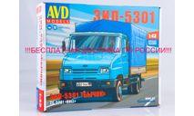 Сборная модель ЗИЛ-5301 Бычок !!!БЕСПЛАТНАЯ ДОСТАВКА ПО РОССИИ!!!, сборная модель автомобиля, AVD Models, scale43