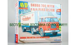 Сборная модель SKODA-706 MTTN с полуприцепом ALKA-N12CH !!!БЕСПЛАТНАЯ ДОСТАВКА!!!