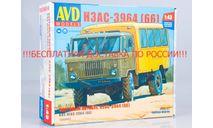 Сборная модель Вахтовый автобус НЗАС-3964 (66) !!!БЕСПЛАТНАЯ ДОСТАВКА ПО РОССИИ!!!!, сборная модель автомобиля, ГАЗ, AVD Models, 1:43, 1/43