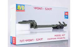 Сборная модель полуприцеп ЧМЗАП-5247Г, сборная модель автомобиля, AVD Models, 1:43, 1/43